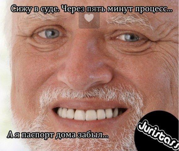 ������� �� �������