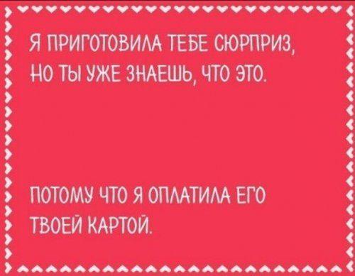 Смешинки-валентинки