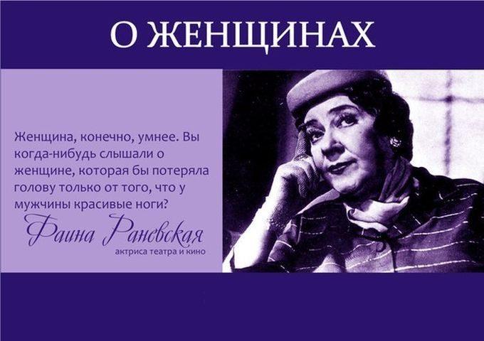 Цитаты известных людей