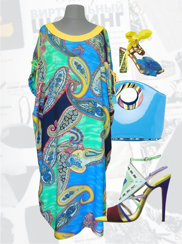 Мода для полных 2015