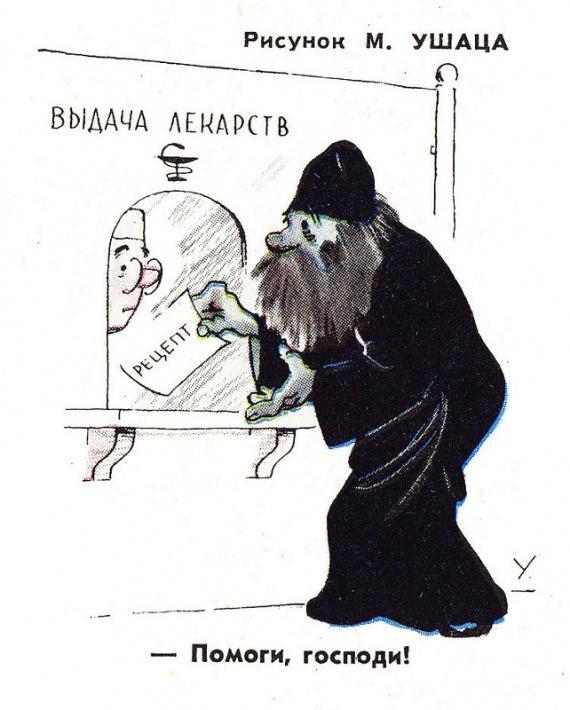 техника карикатур
