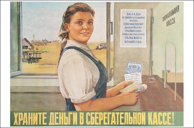 Реформа 1947 набор 50 лет победы 1995г