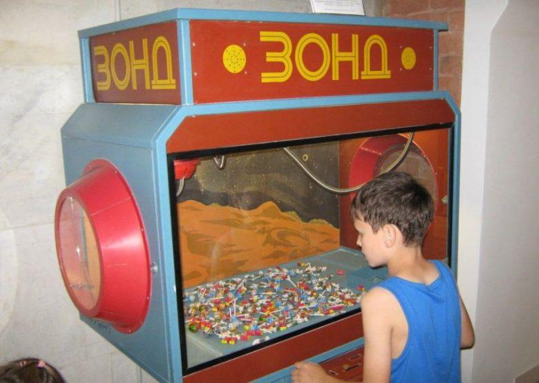 Где есть в москве под польные игровые автоматы заработок в интернет казино видео