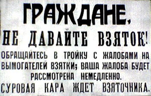 В Киеве руководитель госпредприятия задержан на взятке в 30 тысяч гривен, - полиция - Цензор.НЕТ 8424