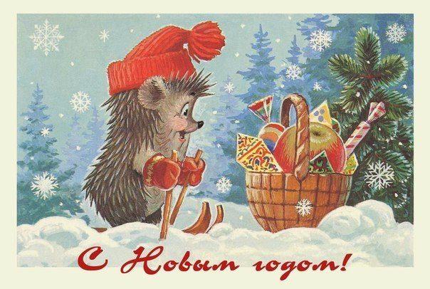 советские новогодние фото открытки