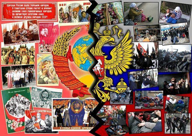 СССР VS Россия