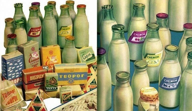 Вспоминая советские молочные продукты