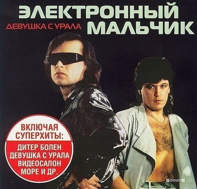 27 интересных обложек грампластинок советской эпохи
