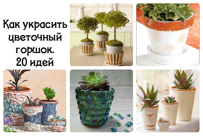 Как сделать цветы своими руками. Из:бумаги, лент