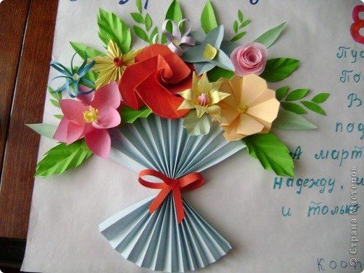 Тюльпаны из ленты своими руками 157