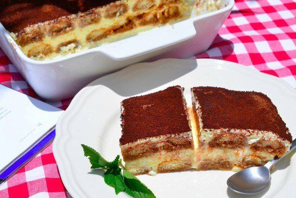 Лучший рецепт десерта «Тирамису»!