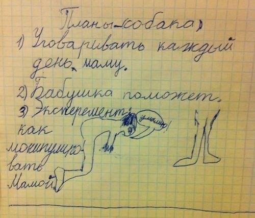 Приколы русского языка, бесплатные ...: pictures11.ru/prikoly-russkogo-yazyka.html