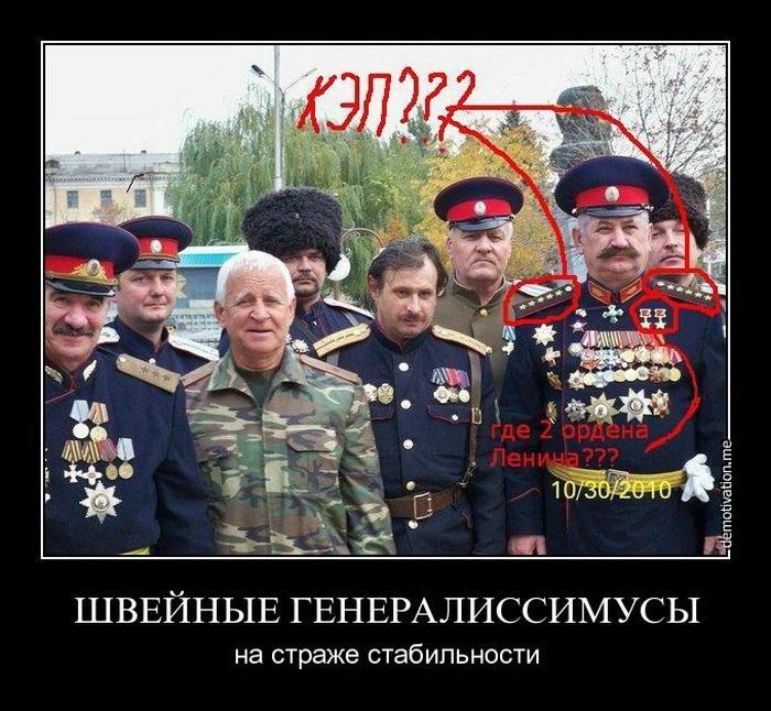 Россия держит на границе с Украиной 10 тысяч военных, 700 танков и БТРов, 150 артиллерийских систем - Цензор.НЕТ 9679