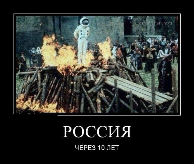 Миссия ОБСЕ отвергает заявления боевиков о своей причастности к поставкам боеприпасов украинской армии - Цензор.НЕТ 5030