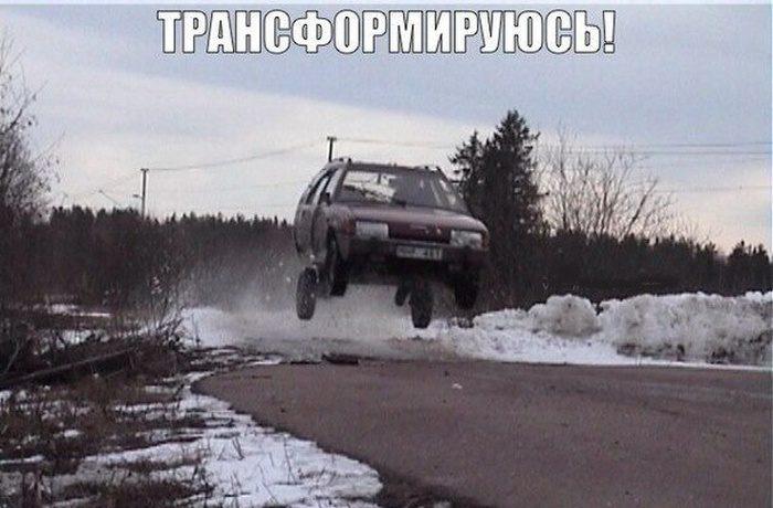 Автомобильный юмор