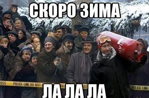 прикол фото украина