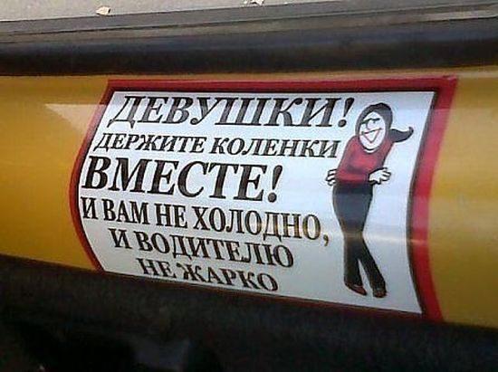 Поликлиника 7 расписание врачей в ульяновске