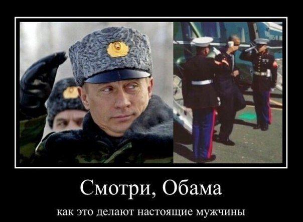Путин. Лучшие приколы интернета