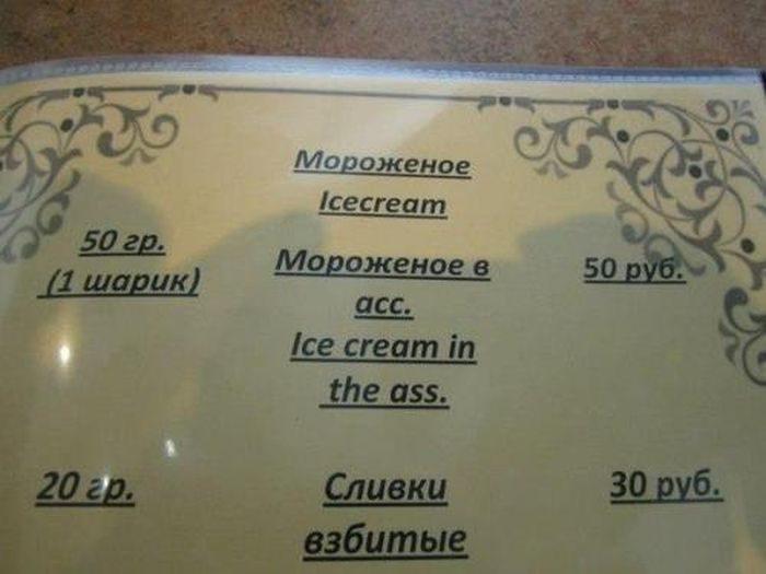 Лучшие примеры машинного перевода