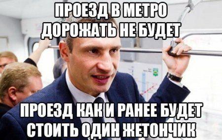 Украинские приколы. Новое!