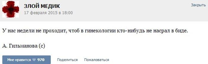 Украинские военные смогут обучаться в польских центрах, – глава Минобороны Польши - Цензор.НЕТ 7783
