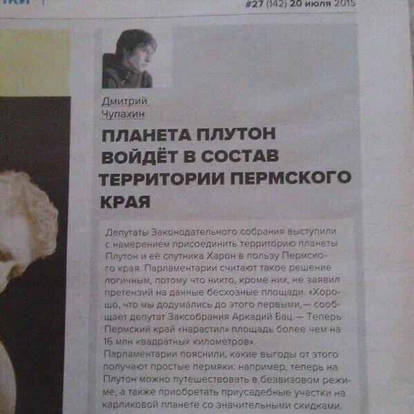 Порошенко не видит угроз для Украины со стороны Приднестровья - Цензор.НЕТ 6269