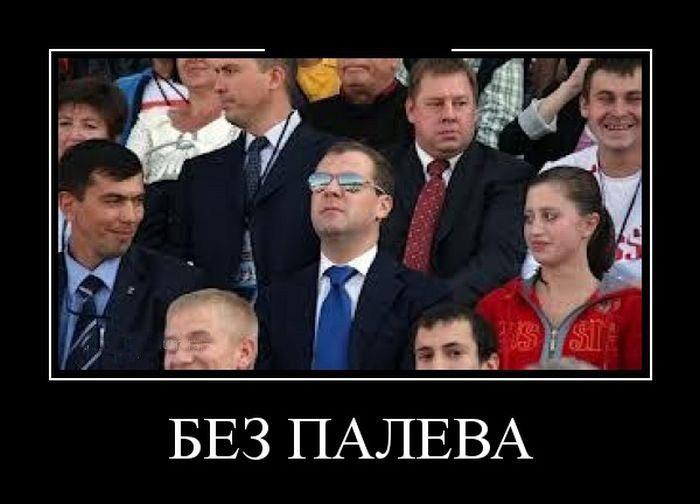 Фото Приколы С Медведевым Спящий Медведев Фотожабы