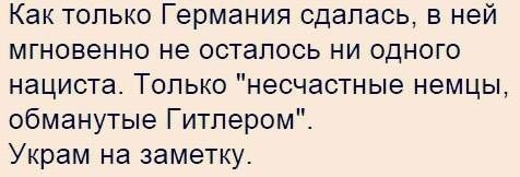 fishhungry украина