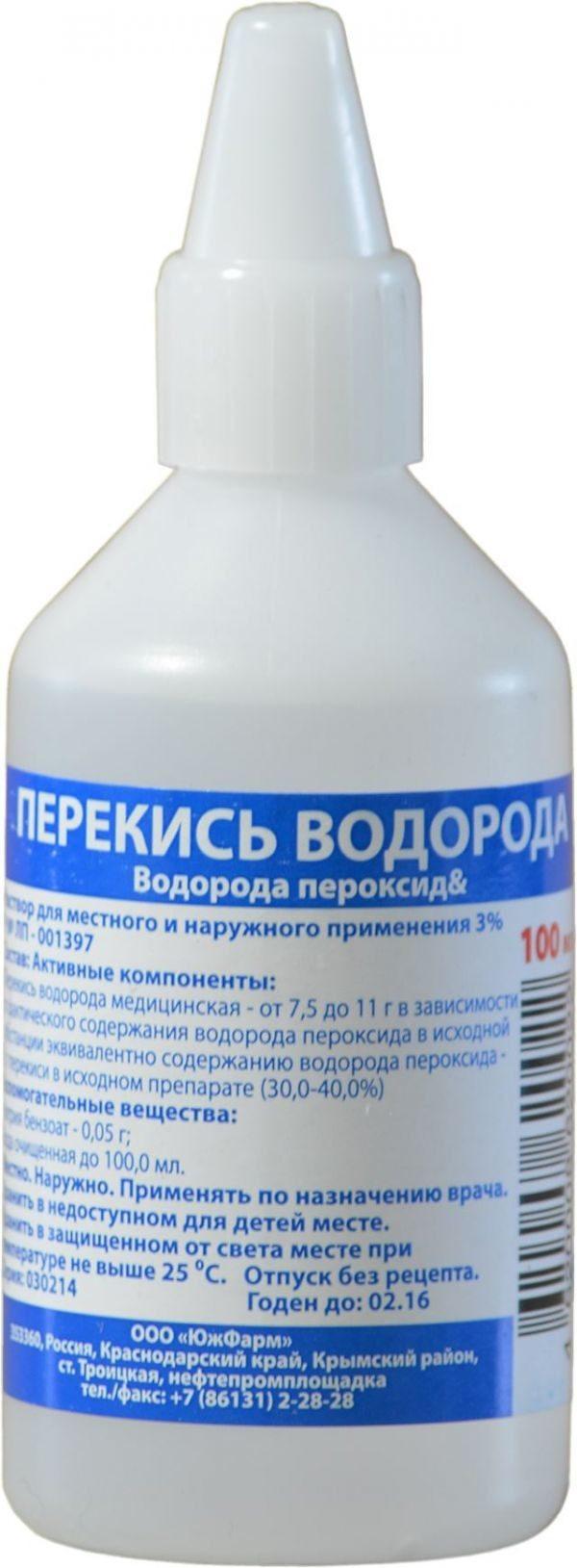 50 способов применения перекиси водорода - Infoniac 13