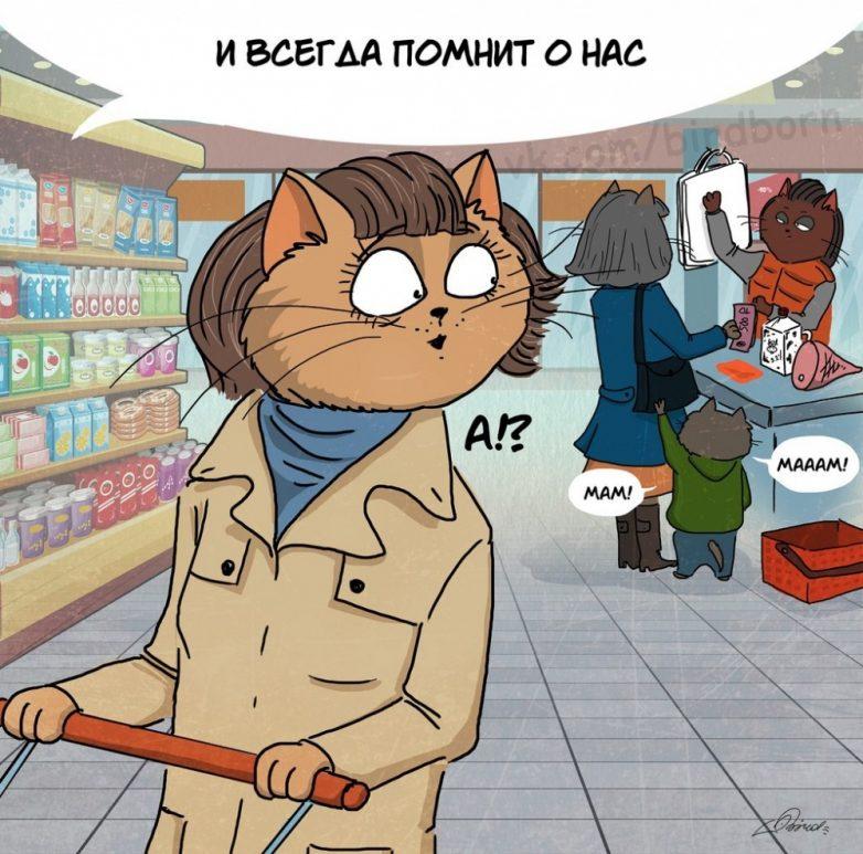 Смотреть про русских мамаш 9 фотография