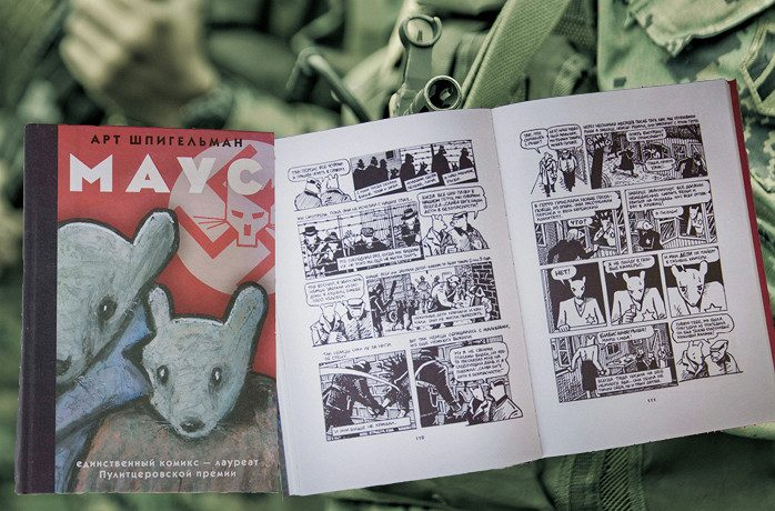 essay on maus art spiegelman Maus by art spiegelman 566 words | 2 pages in the book maus it shows many structures in the way the animals are portrayed the jews being drawn as mice mice are.