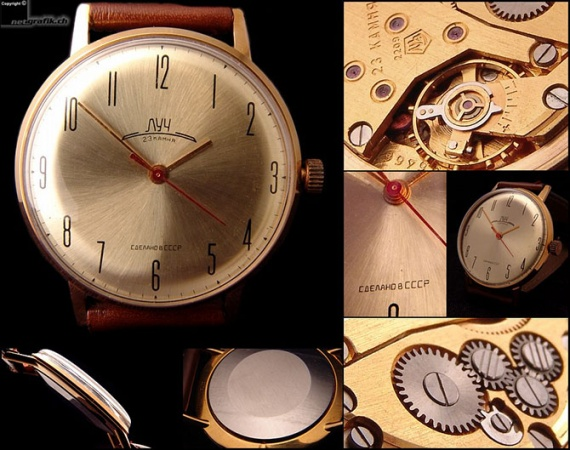 3 | Часы наручные женские Луч | Часы советского