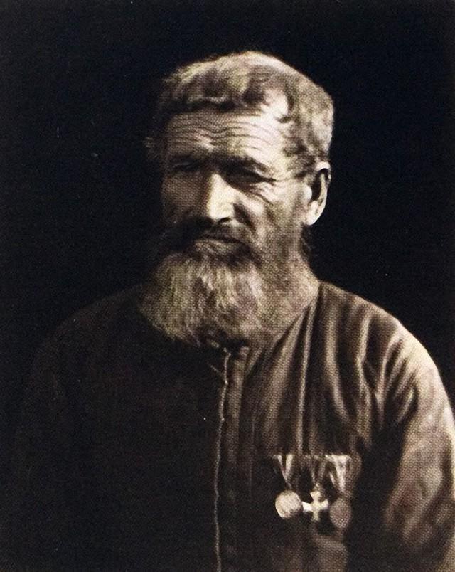 Донской альбом 19 века