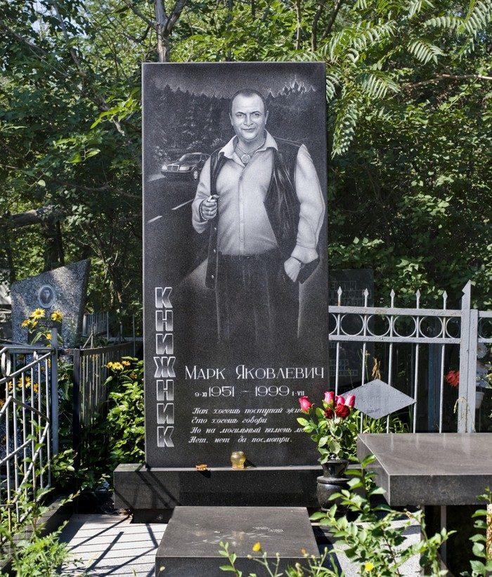 Надгробия криминальных авторитетов