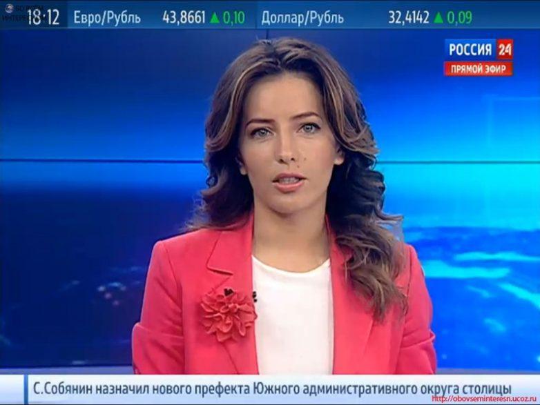 Самыу сексуальные телевидущие телеканала россия
