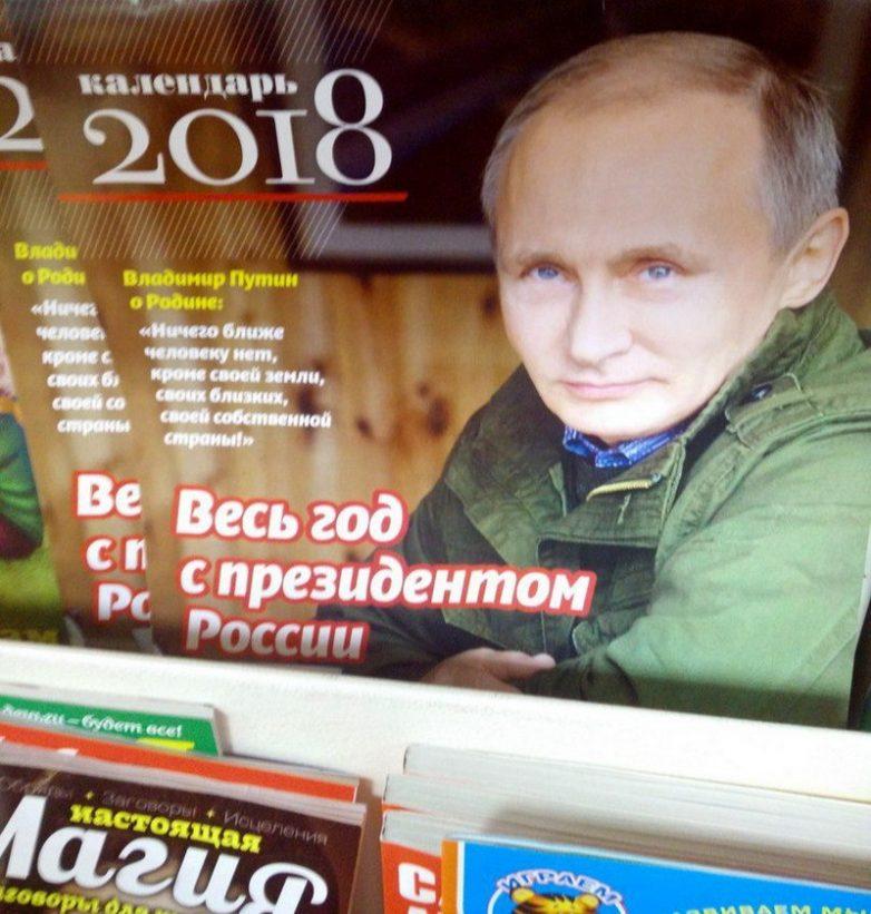 Только в России и нигде более