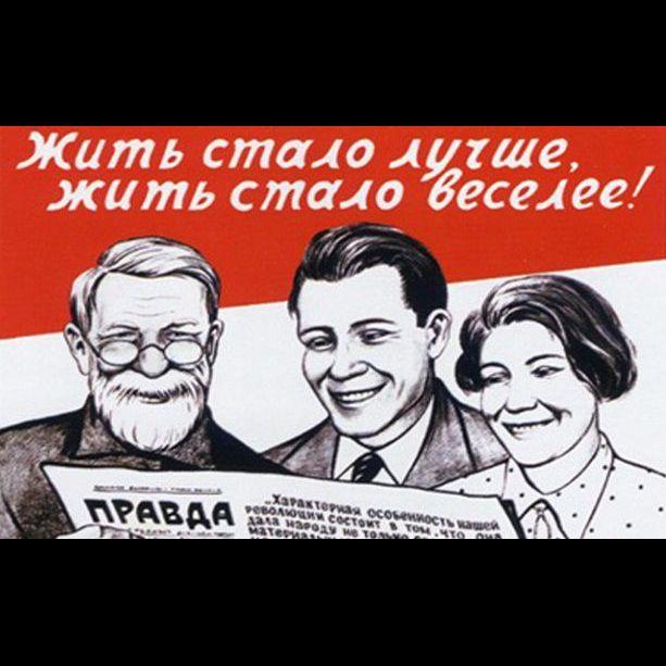 Объективных причин для проведения внеочередных выборов в Раду нет. С каждым месяцем в Украине будет лучше, - Гройсман - Цензор.НЕТ 657