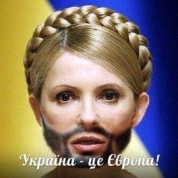Украина все приколы интернета самая