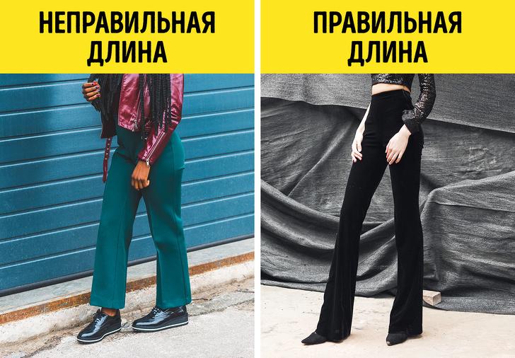 Как подобрать брюки в зависимости от типа фигуры