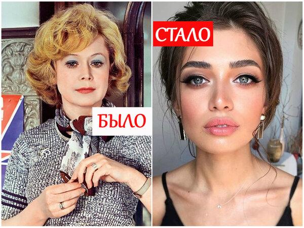 Разница между советским и современным макияжем