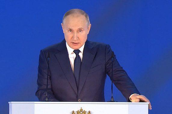 17-е послание Путина Федеральному собранию. Главное