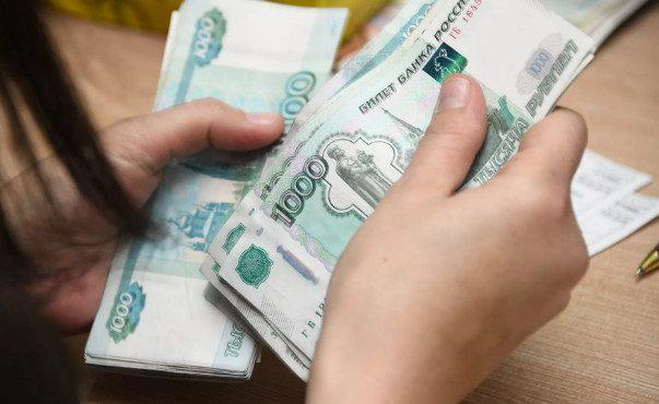 Назвали российские регионы с наибольшим неравенством доходов