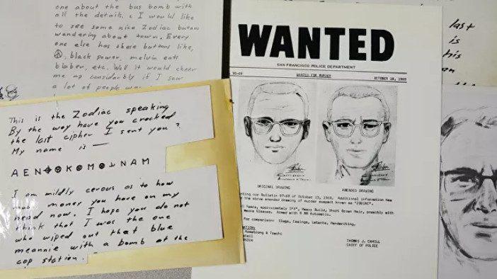 В США установили личность Зодиака - одного из самых загадочных серийных убийц XX века