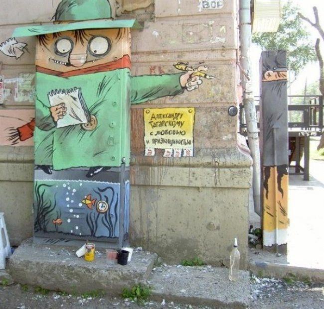 Прикольные рисунки дома на стене