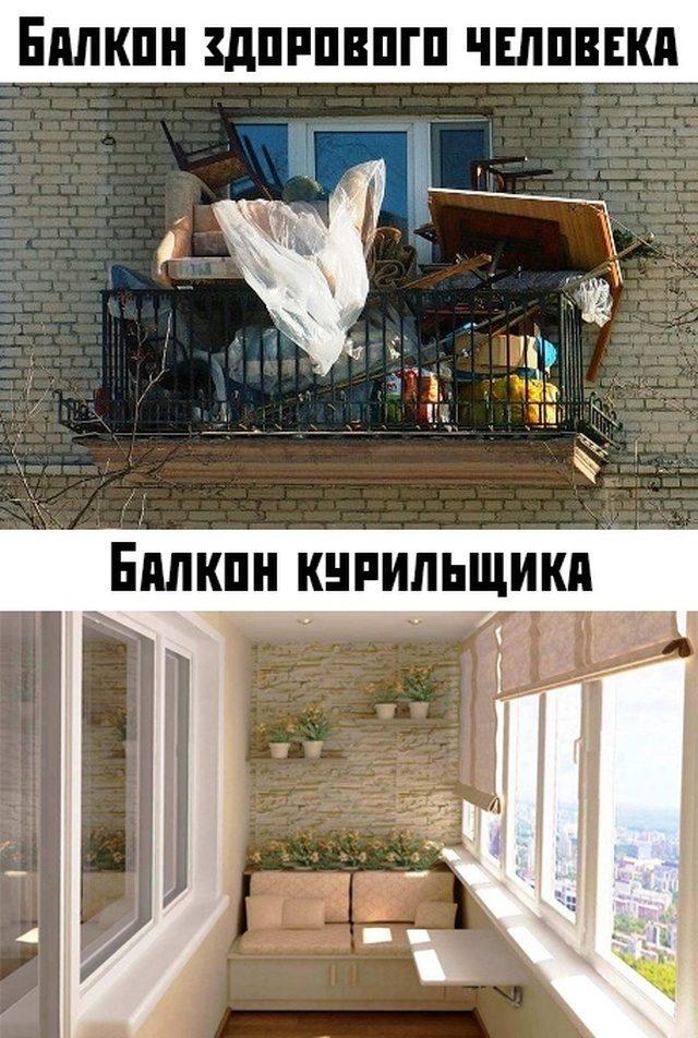 класс прикол картинка русские тащи все на балкон удобства будем