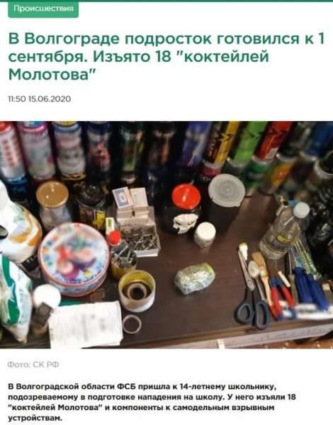 Приколы из России!
