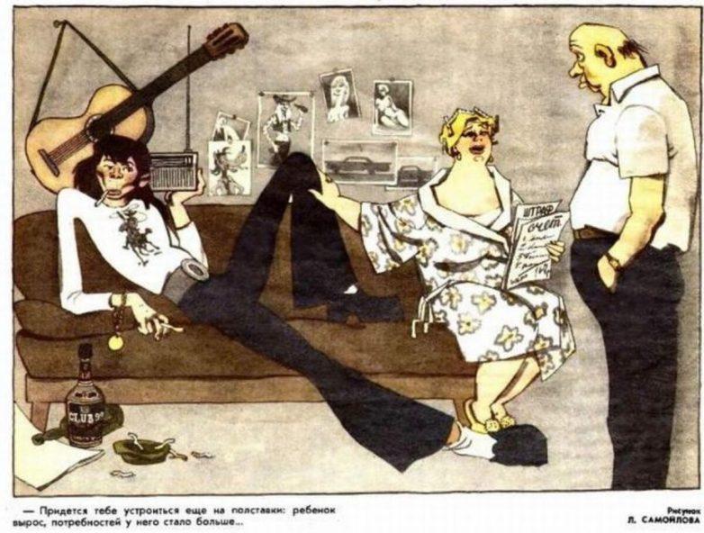 Советские карикатуры про воспитание детей. Они актуальны и сейчас!