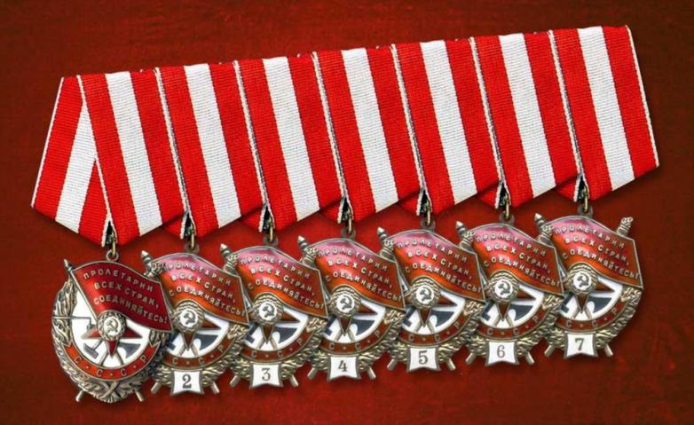 """Рекордсмены по числу орденов """"Красное Знамя"""""""