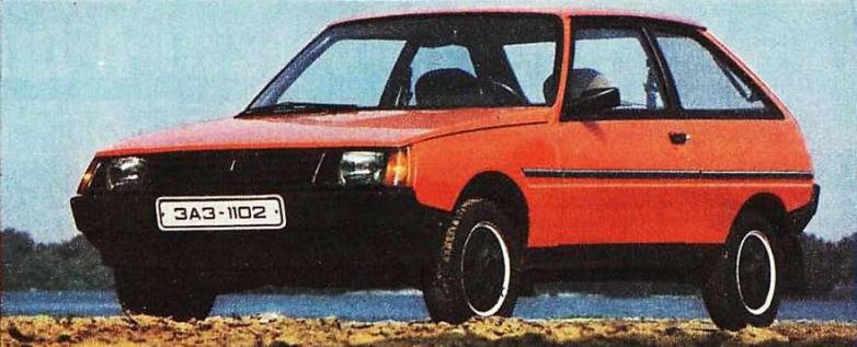 Рейтинг советских автомобилей по стоимости