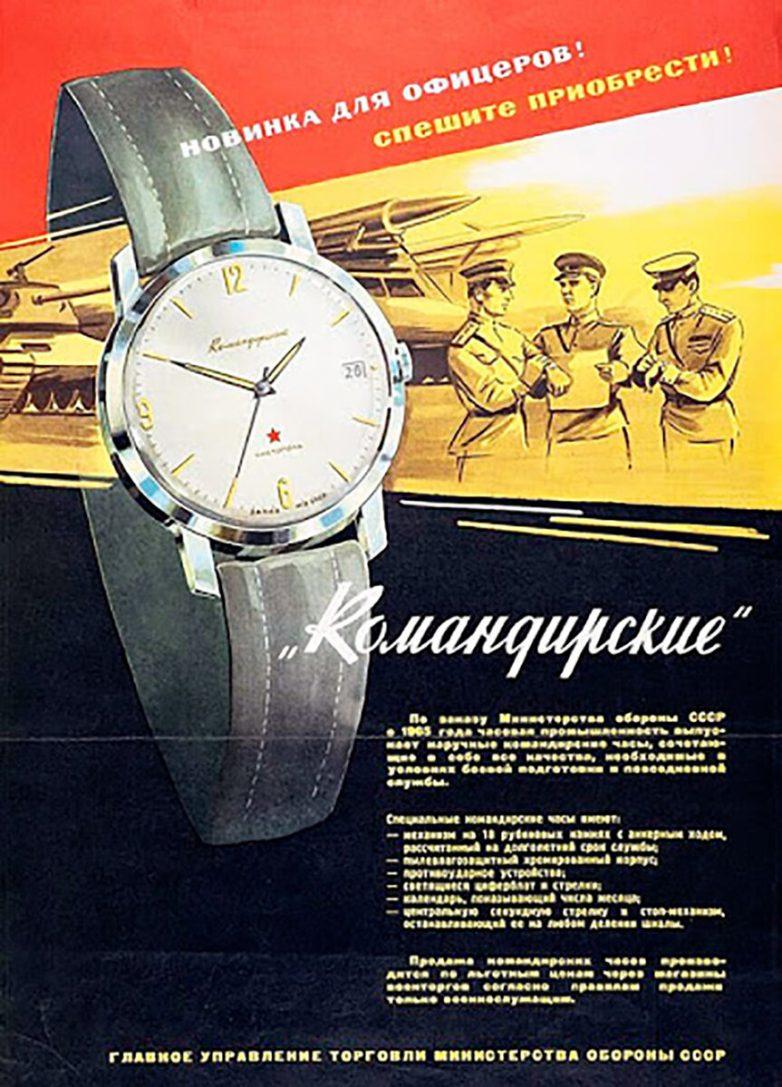 Эти советские часовые заводы больше не существуют